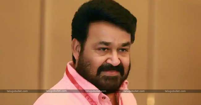 Mohanlal has fired on him and said