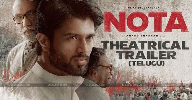NOTA Telugu Movie Official Trailer