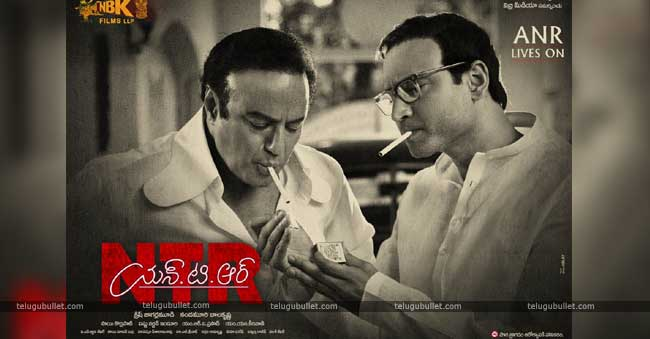 NTR and ANR Poster From NTR Biopic