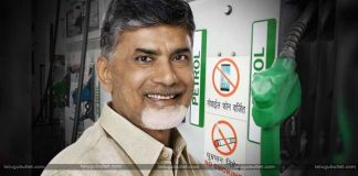 Naidu's Decision In Favour Of People Cost 1120 Crores