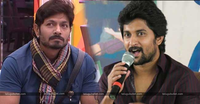 Nani Sensational Comments On Kaushal Army