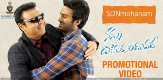 Nannu dochukunduvate promotional video