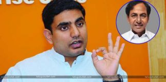 Nara Lokesh's Take On KCR Assembly Dissolution