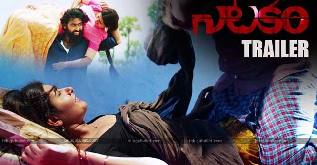 Natakam movie trailer
