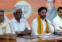 Not Interested To Form An Alliance With TRS