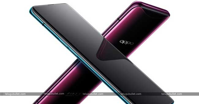 Now latest buzz is that Oppo is planning