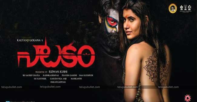 O Sthri Repu Ra movie with Deeksha Panth
