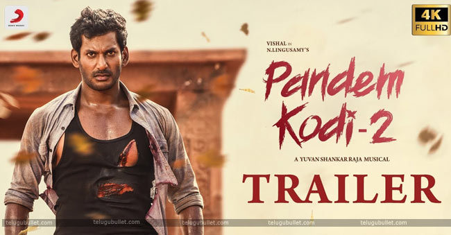 Pandem-Kodi-2-Trailer