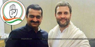 Pawan's Close Aide Joins The Congress Party