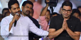Prashant states that he is leaving Political