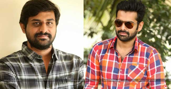 Ram and Nithin try to act in Ajay's direction