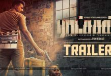 Ratsasan movie trailer