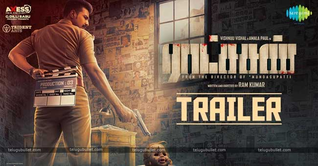 Ratsasan movie trailer