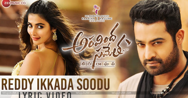 Reddy-Ikkada-soodu-lyrical-video