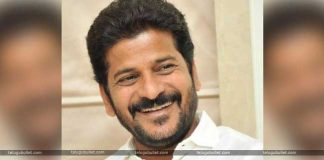 Revanth Reddy-The New Working President Of TPCC
