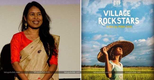 Rima Das' National Award-winning feature film