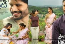 Sailaja Reddy Alludu,