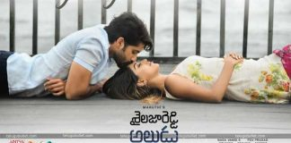 Shailaja Reddy Alludu 4 Days Collections