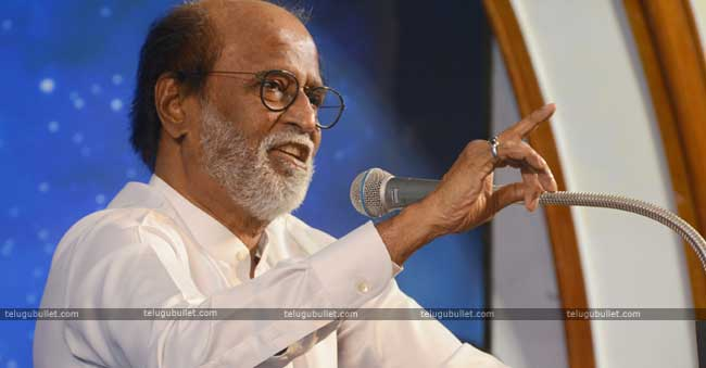 South Indian Superstar Rajinikanth