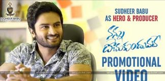 Sudheer Babu Dual Role - Hilarious one