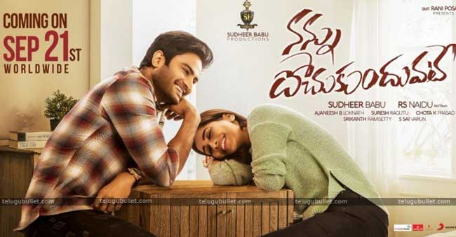 Sudheer Babu also giving alert about the movie with a different video.