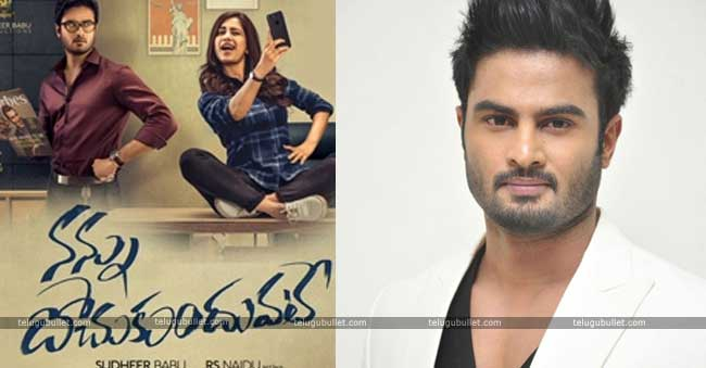 Sudheer Babu is challenging the audiences