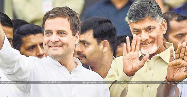 T-TDP Splits Into Two Regarding The Alliances Prior To Early Polls