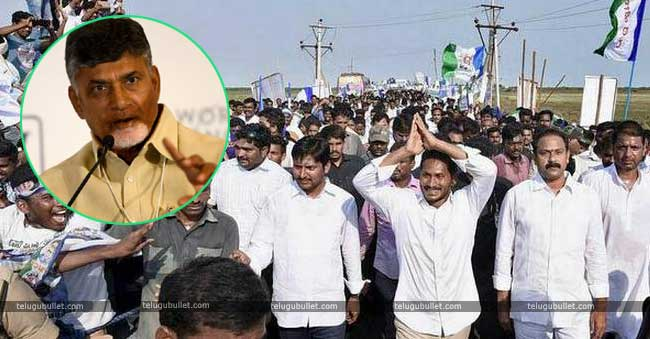 TDP Advises Jagan And Co. To Stop Defaming A.P