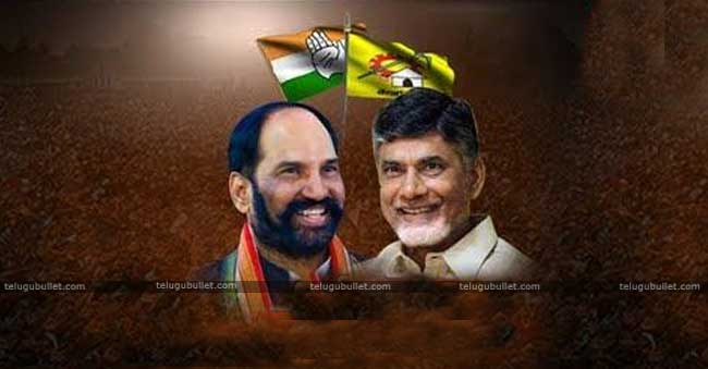 TDP National Chief CBN