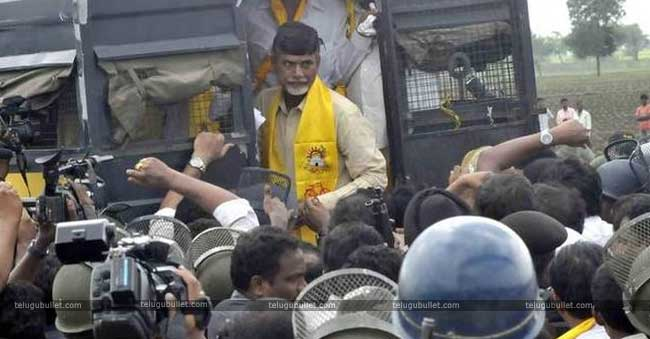 TDP leaders got arrested in the borders of AP
