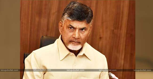 TDP's Supremo Gives A Serious Warning To His MLA's