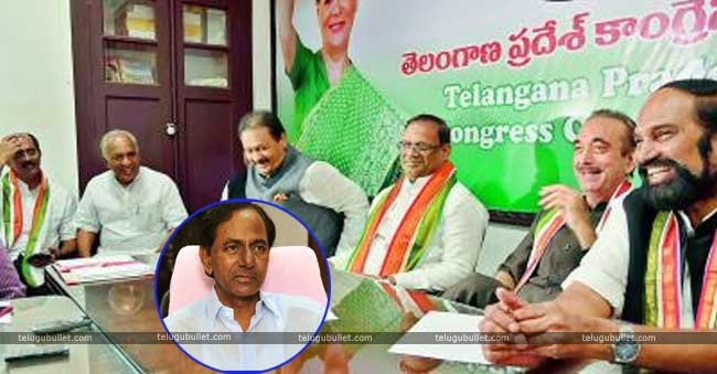 TRS in AICC backstabbed Sonia Gandhi