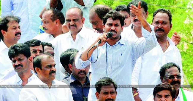 The YSRCP Chief Jagan Mohan Reddy