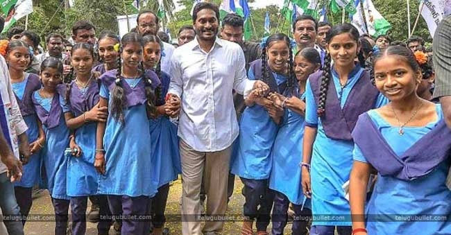 The YSRCP founder President Jagan Mohan Reddy