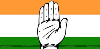 Tough Time For Congress Ahead In Telangana