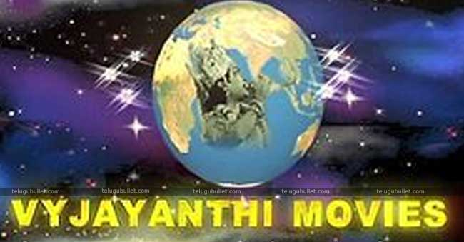VYjayanthi movie banner