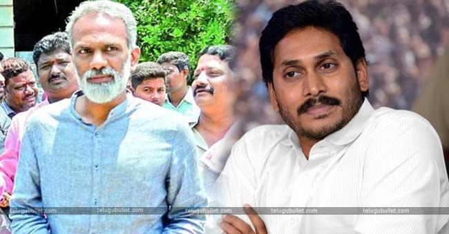 Vangaveeti Radha To Quit YSR Congress Party