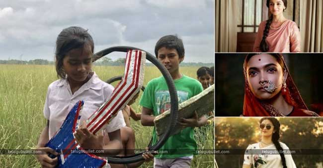 Village Rockstars was made more than four years