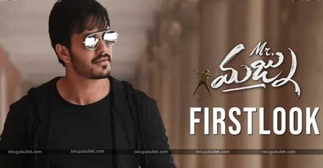 akhil Mr Majnu FirstLook