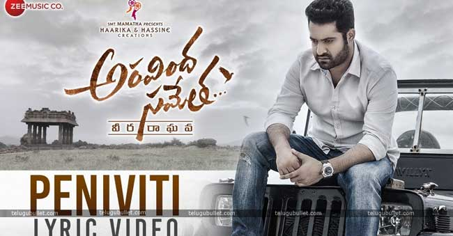 Peniviti Lyrical Video From Aravinda Sametha