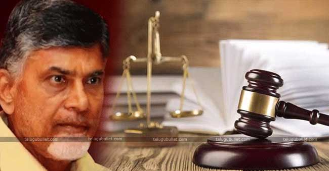 chandra babu naidu in Dharmabad court