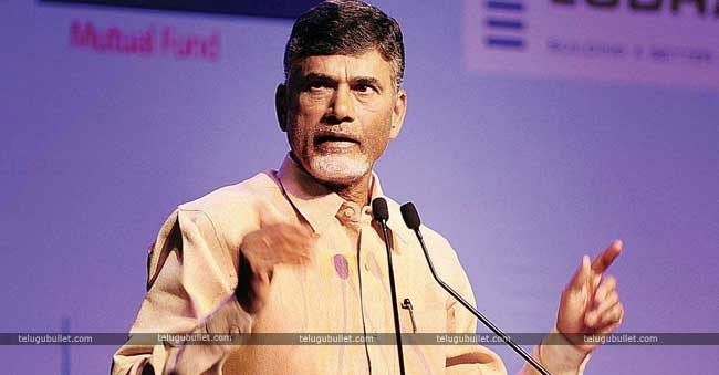 chief minister Chandrababu Naidu