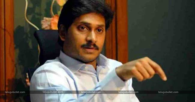 jagan 50 Crores For An MLA Ticket