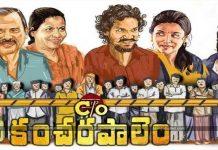 C/o Kancharapalem Commercial Flop