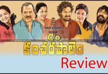 C/O kancharapalem review