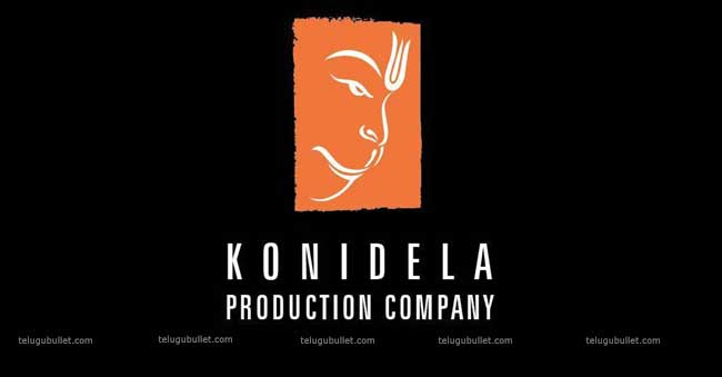 kaonidela productions planning to produce a film with Jr. N.T.R