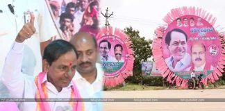 kcr trs party