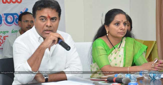 ktr and kavitha in trs