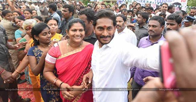 manifesto of YSR Congress, Jagan has said to visit
