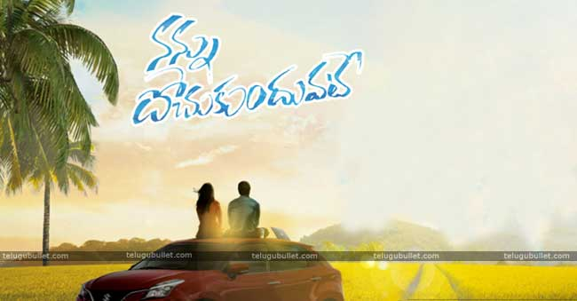 movie promotions are going differently in Telugu industry